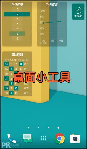 Loop習慣養成App6