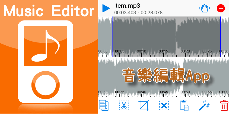 Music_Editor_app