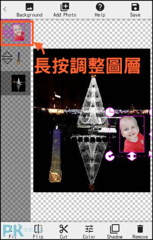 Photolayers照片去背合成修圖App12