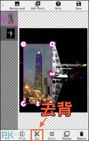 Photolayers照片去背合成修圖App6
