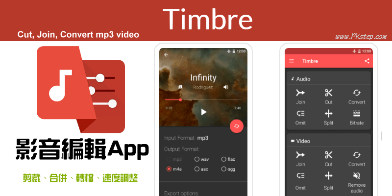Timbre_video_editor1