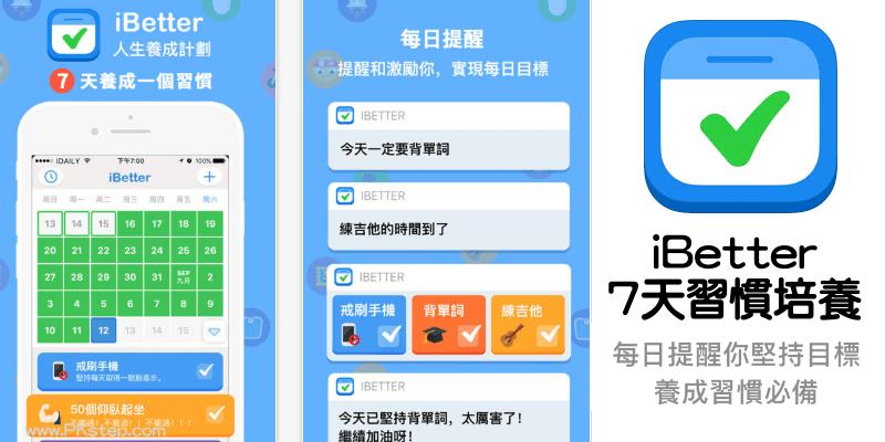 iBetter_App