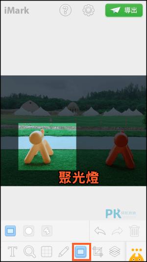 iMark照片標記App4