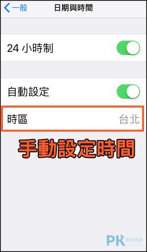 iPhone破解增量wifi下載2