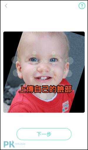 小我-拜年影片製作App2