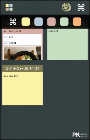 馬卡龍便簽App5