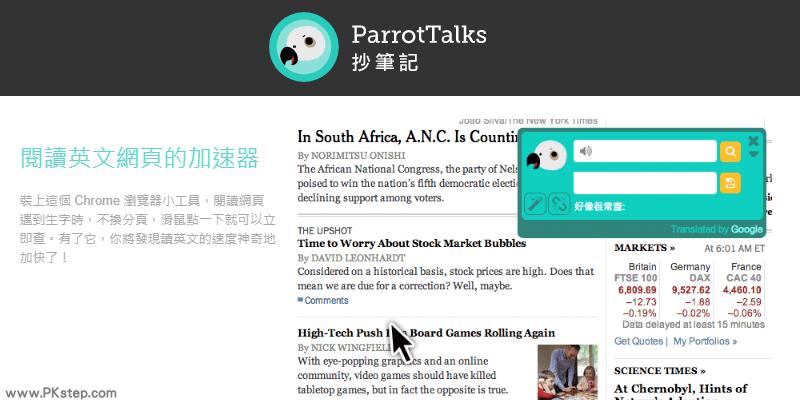 ParrotTalks