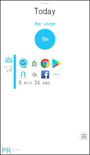 Qualitytime手機使用狀況監控App1