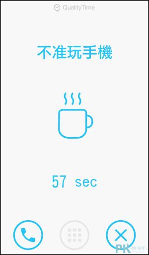 Qualitytime手機使用狀況監控App6