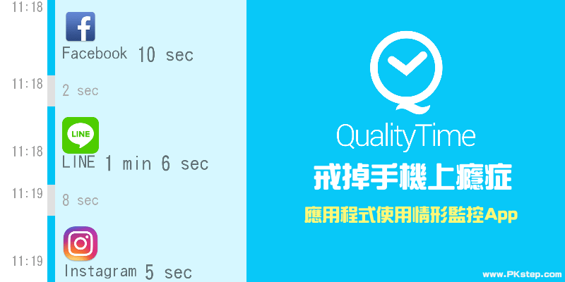 Qualitytime_App