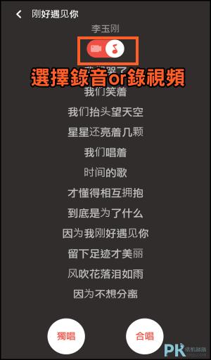 全民K歌App2