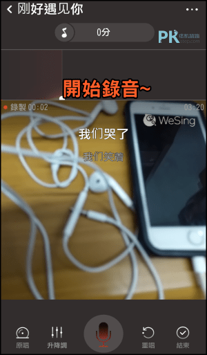 全民K歌App3