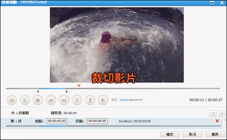 Any-Video-Converter影音轉檔軟體5