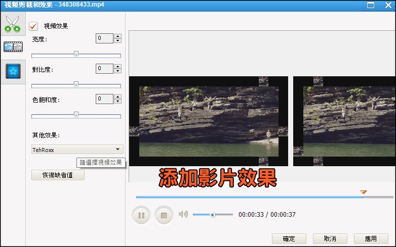 Any-Video-Converter影音轉檔軟體6