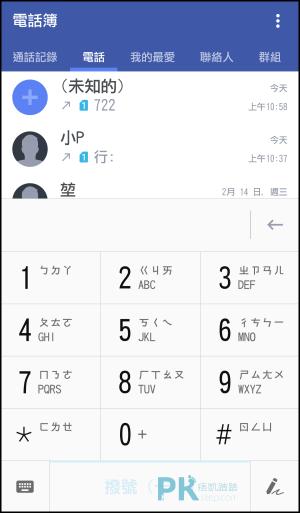 Cube-ACR通話錄音App3
