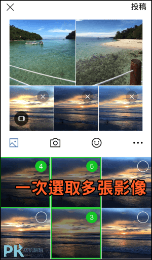 LINE記事本分享多張影片4
