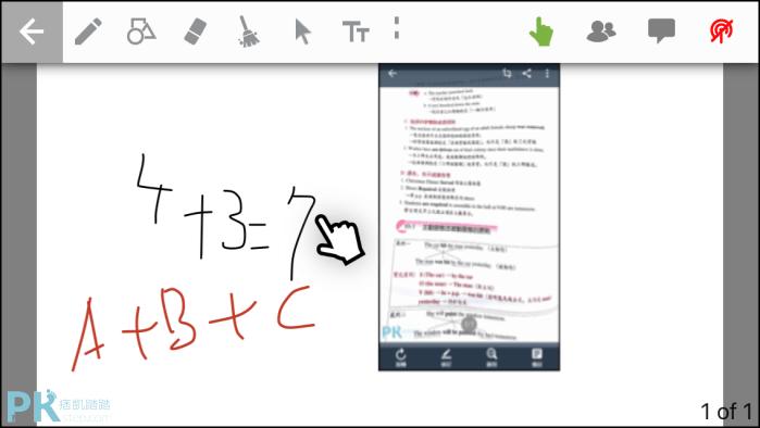 LiveBoard-線上多人協作白板App5