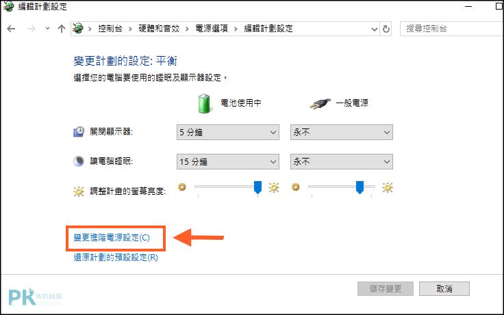 LoadLibrary-failed初始化失敗5