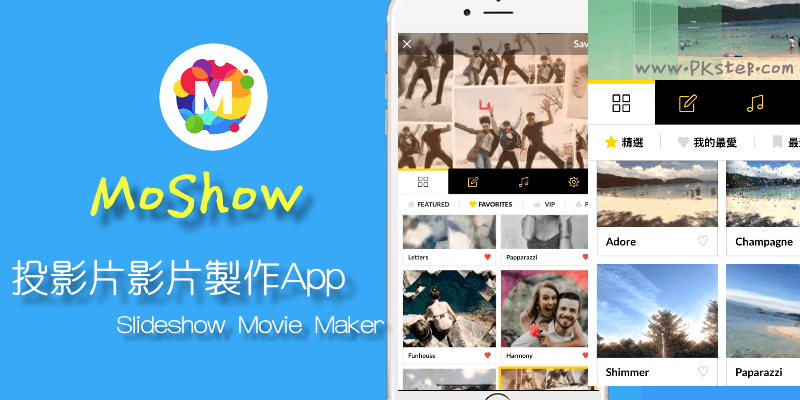 Moshow_Slideshow-Movie-Maker