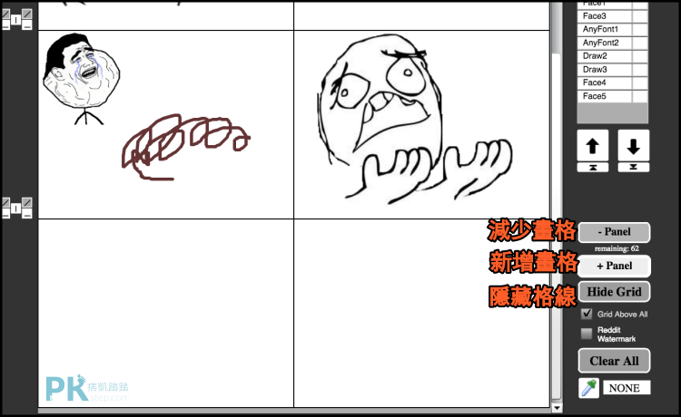 Rage-Maker漫畫產生器4