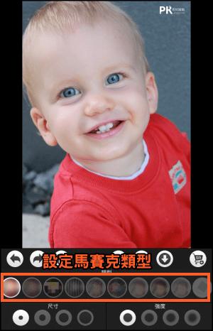 iOS模糊與馬賽克App1