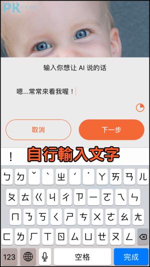 活照片App3