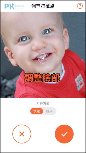 活照片App5