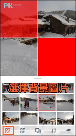 Cinepic影片拼貼App2