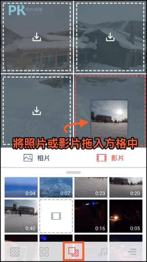 Cinepic影片拼貼App4
