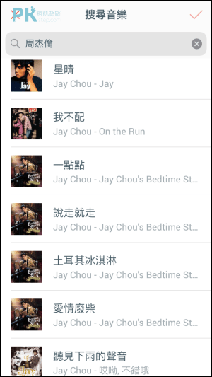 Cinepic影片拼貼App6