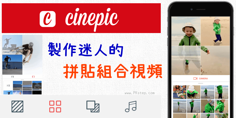 Cinepic_App