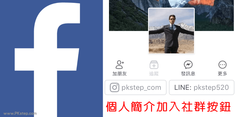 Facebook_social_link