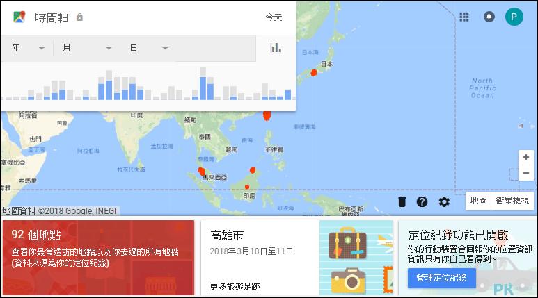 GoogleMap你的時間軸教學2