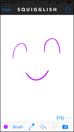 Squigglish動畫製作App3