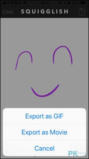Squigglish動畫製作App4
