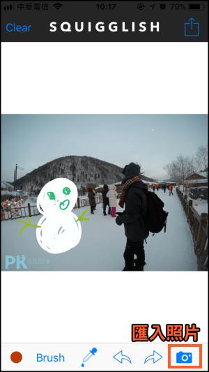Squigglish動畫製作App6