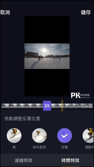 TikTok_App使用教學12