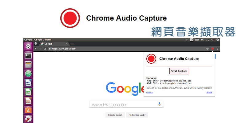 Chrome-Audio-Capture_download