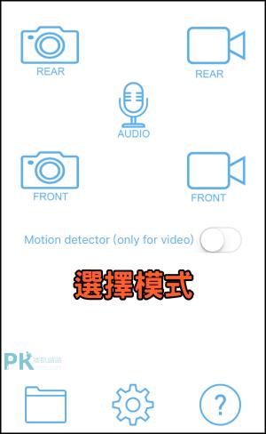 Easy-Calc隱藏拍攝Appp1
