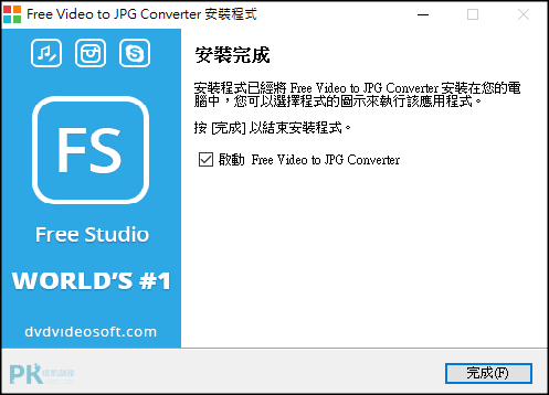 Free-Video-to-JPG-Converter影片轉照片軟體1