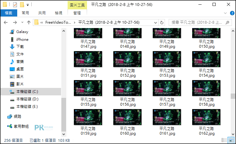 Free-Video-to-JPG-Converter影片轉照片軟體4