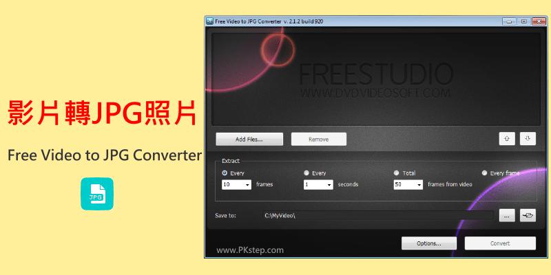 Free-Video-to-JPG-Converter