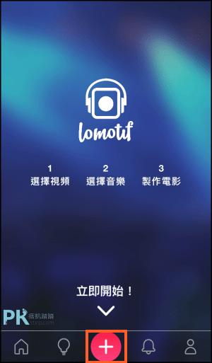 Lomotif影片加入音樂App1