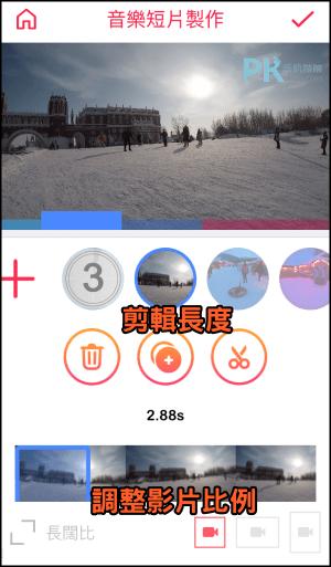 Lomotif影片加入音樂App5