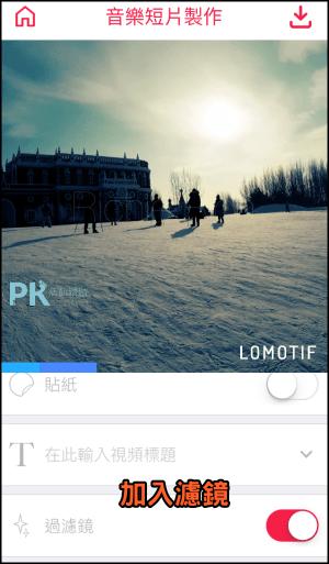 Lomotif影片加入音樂App8