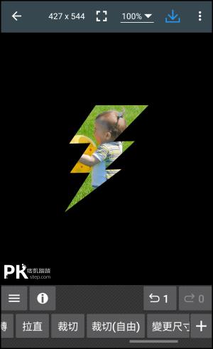 Photo-Editor圖片不規格裁切App6