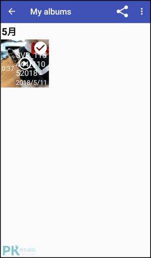 Secret-Video-Recorder秘密錄影App4