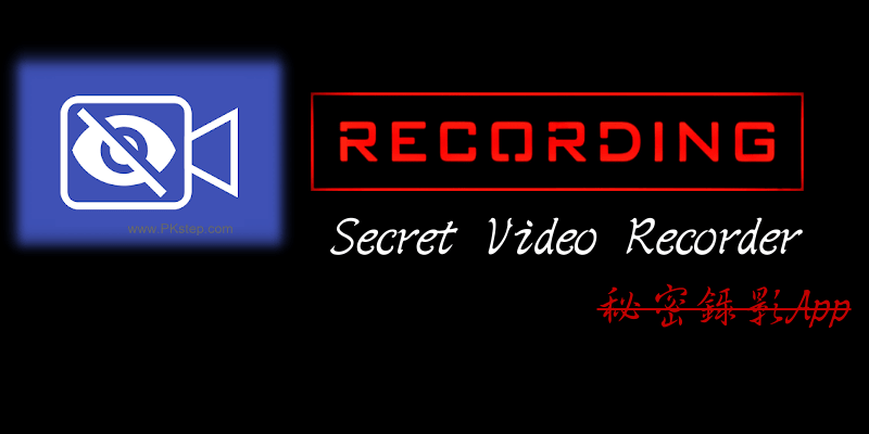 Secret-Video-Recorder_App_iPhone_Android