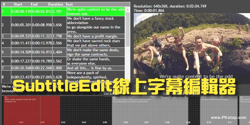SubtitleEdid_Online1