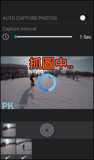 Vid2Image影片轉照片App3Android